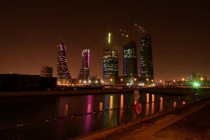 The Kingdom of Bahrain's capital Manama has been named as the fifth globally amongst all-sized cities and first...